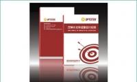 团购《ZEMAX 光学成像设计实例教程》150元/本,包邮,赠送Zemax文件转换器!再送70页的《ZEMAX快速入门手册》!