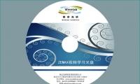 2015年新发布ZEMAX视频学习光盘 2668元/套,购买即送钻石会员1年!