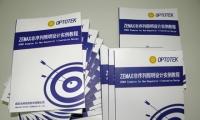 《ZEMAX非序列照明设计实例教程》只需150元/本,免快递费用,仅此一月!